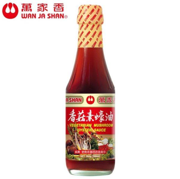 【萬家香】香菇素蠔油